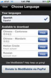 Free Language Translator 3